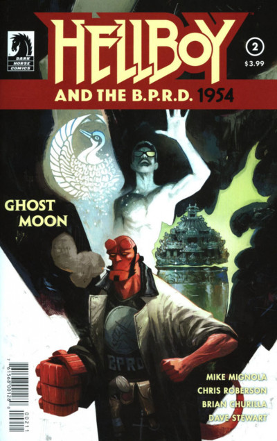 Hellboy and the B.P.R.D.: 1954--Ghost Moon (2017) #2 VF/NM Mignola