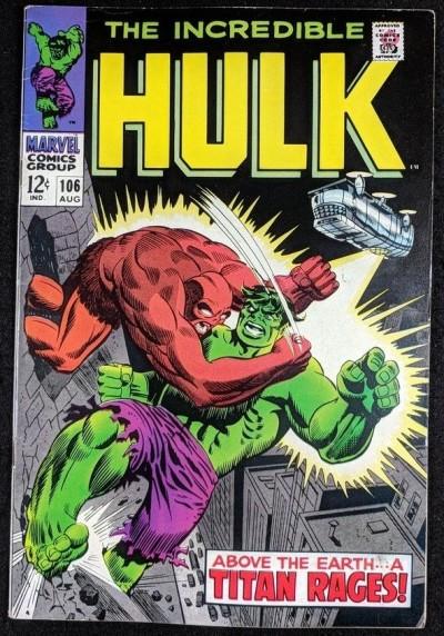 Incredible Hulk (1968) #106 FN+ (6.5) vs Missing Link