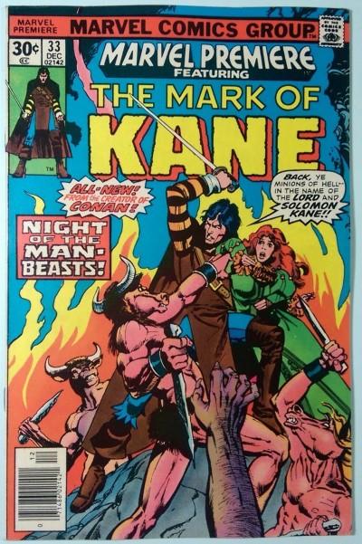 Marvel Premiere (1972) #33 VF- (7.5)  Mark of Kane