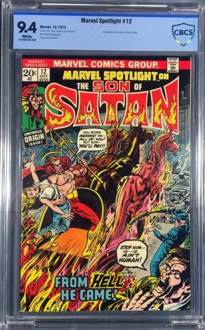 Marvel Spotlight (1972) #12 CBCS graded 9.4 origin & 1st cover app Son of Satan