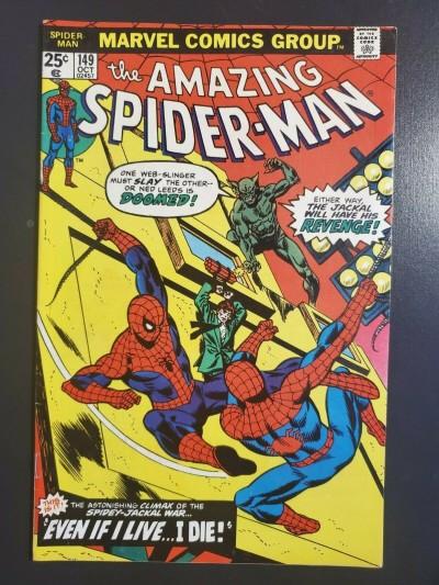 The Amazing Spider-Man #149 (1975) VF-(7.5) 1st app Ben Reilly Spider-Man clone 