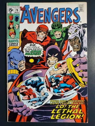 THE AVENGERS #79 (1970) F/VF (7.0) LETHAL LEGION ROY THOMAS SAL BUSCEMA |