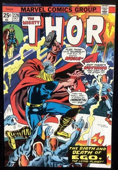 Thor (1966) #228 VF+ (8.5) with Hercules Firelord Galactus Vs Ego
