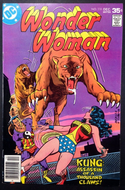 WONDER WOMAN (1942) #238 VF- (7.5)  new World War ll story part 11 of 16