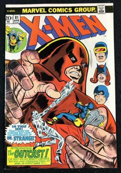 X-Men (1963) #81 VF+ (8.5) New Juggernaut Cover