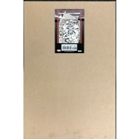 John Byrne's Marvel Classics Artifact (2019) IDW Artist Edition Hard Cover
