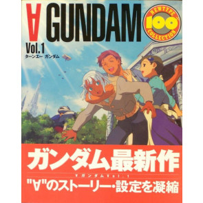 A GUNDAM COLLECTION VOLUME ONE JAPANESE