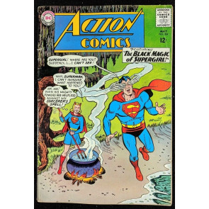 Action Comics (1938) #324 VG+ (4.5) Supergirl cover Superman
