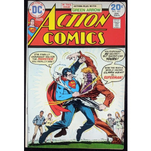 Action Comics (1938) #431 VF- (7.5) Superman Green Arrow back up story