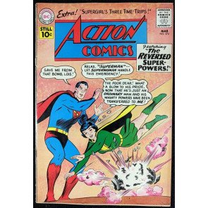 Action Comics (1938) #274 VG (4.0) featuring Superman Lois Lane as Superwoman