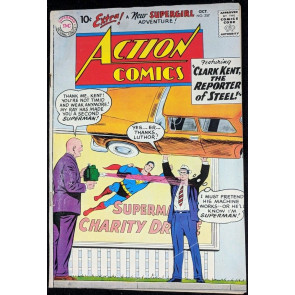 Action Comics (1938) #257 GD/VG (3.0) Superman Supergirl back up story early app
