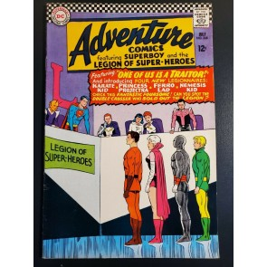 Adventure Comics #346 (1966) F/VF 7.0 high grade white pages 1st app Karate Kid|