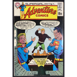 Adventure Comics (1938) #384 FN+ (6.5) Starring Supergirl