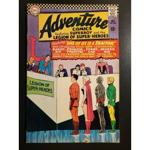 Adventure Comics #346 (1966) F 6.0 1st Appearance Karate Kid Jim Shooter story|