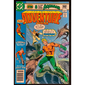 Adventure Comics (1938) #476 VF (8.0) Aquaman Plastic Starman
