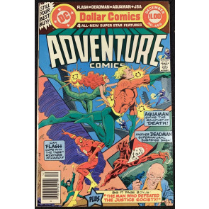 Adventure Comics (1938) #466 FN/VF (7.0) Aquaman Deadman Flash 68 Pages