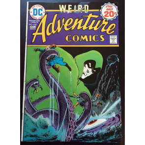 Adventure Comics (1938) #436 VG+ (4.5) featuring The Spectre Jim Aparo art
