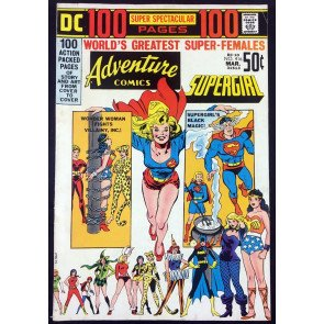 Adventure Comics (1938) #416 (DC-10) FN- (5.5) 100 page giant all girl issue