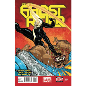 ALL-NEW GHOST RIDER (2014) #4 VF+ - VF/NM MARVEL NOW!