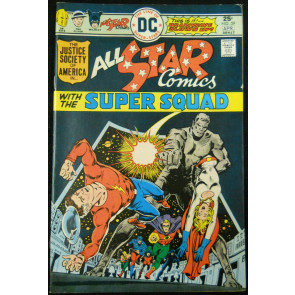 ALL-STAR COMICS #59 FN+