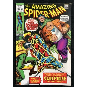 Amazing Spider-Man (1963) #85 FN+ (6.5) Kingpin & Vanessa Fisk cover