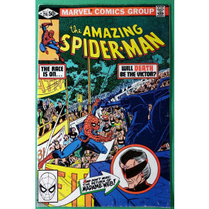Amazing Spider-Man (1963) #216 FN+ (6.5) Madame Web appearance