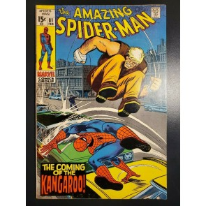AMAZING SPIDER-MAN #81 1970 FN/VF 7.0 1ST APPEARANCE OF KANGAROO |