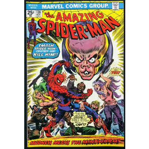 Amazing Spider-Man (1963) #138 VF/NM (9.0)