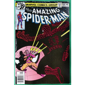 Amazing Spider-Man (1963) #188 VF/NM (9.0)  vs Jigsaw