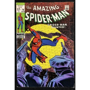 Amazing Spider-Man (1963) #70 FN+ (6.5)