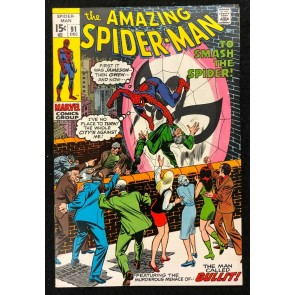 Amazing Spider-Man (1963) #91 VF- (7.5) John Romita