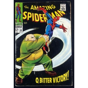 Amazing Spider-Man (1963) #60 VG- (3.5) Kingpin cover