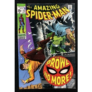 Amazing Spider-Man (1963) #79 FN- (5.5) 2nd app Prowler