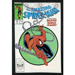 Amazing Spider-Man (1963) #301 NM (9.4)