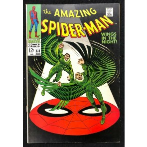 Amazing Spider-Man (1963) #63 FN- (5.5) John Romita Don Heck