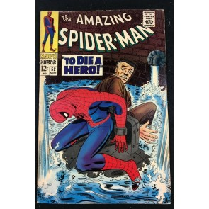 Amazing Spider-Man (1963) #52 FN (6.0) 3rd app King Pin & 1st app Joe Robertson