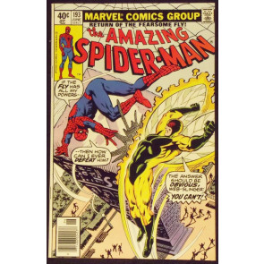 AMAZING SPIDER-MAN #193 NM- VS THE FLY