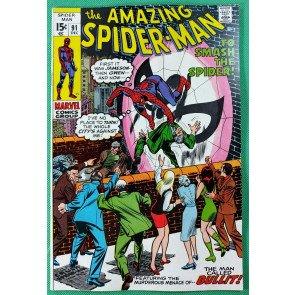 Amazing Spider-Man (1963) #91 VF/NM (9.0)