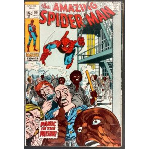Amazing Spider-Man (1963) #99 VG/FN (5.0) Panic in the Prison