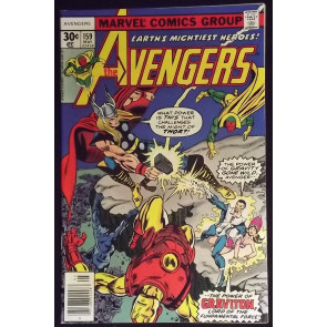 AVENGERS #159 NM- GRAVITON APPEARANCE