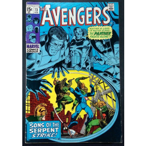 Avengers (1963) #73 VG+ (4.5) versus Sons of the Serpent