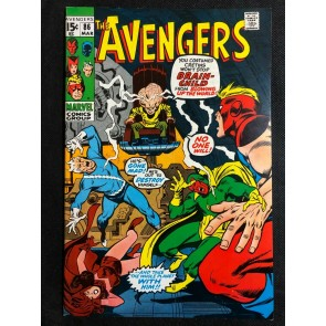 Avengers (1963) #86 FN+ (6.5) John Buscema 1st Appearance Brain-Child