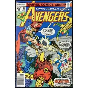 Avengers (1963) #159 VG/FN (5.0) 1st Graviton cover