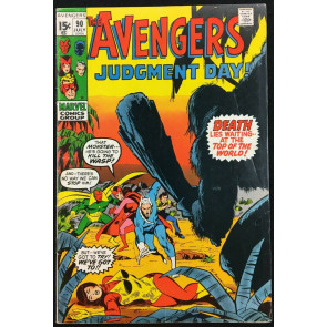 Avengers (1963) #90 FN (6.0) Kree-Skrull War part 2 of 9