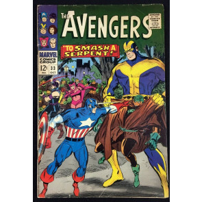 Avengers (1963) #33 VG (4.0) Sons of the Serpent