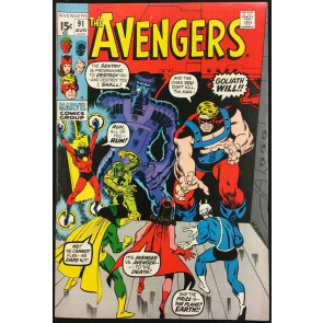 Avengers (1963) #91 VF (8.0) Kree-Skrull War part 3 of 9