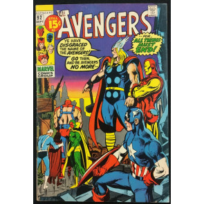 Avengers (1963) #92 FN (6.0) Kree-Skrull War part 4 of 9 Neal Adams cover
