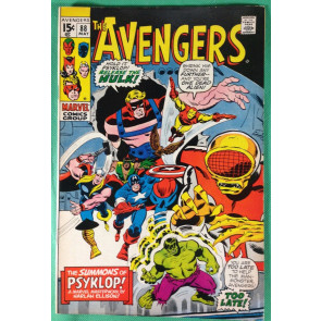 Avengers (1963) #88 FN+ (6.5) written by Harlan Ellison