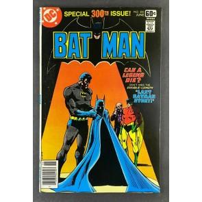 Batman (1940) #300 VF- (7.5) Dick Giordano Cover