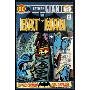 Batman (1940) #262 FN/VF (7.0) 68 page giant